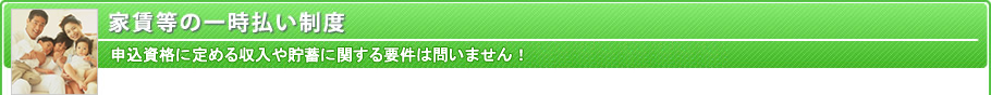 h4_ichiji