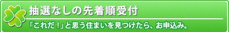 h4_sentyaku