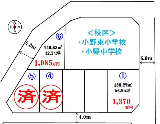 kurokawa6-kukaku